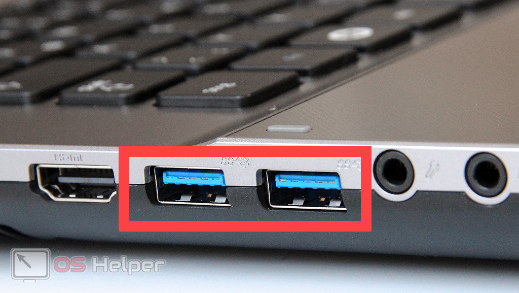 Подробнее о USB 3