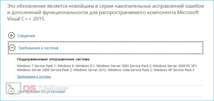 XP Service Pack 3
