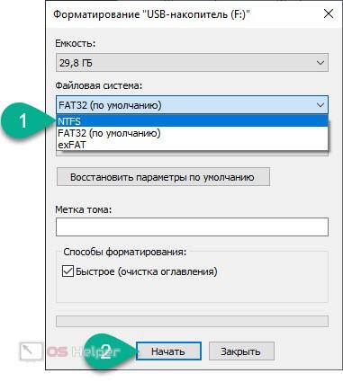 Замена файловой системы на флешке