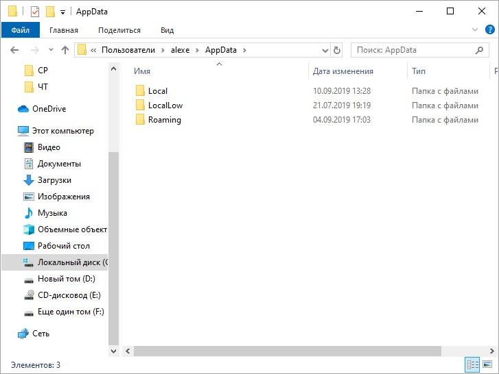 Проверка папок и файлов на диске