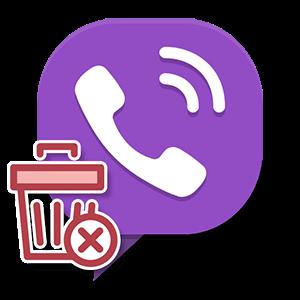 Иконка удаления Viber
